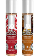 Jo Naughty Or Nice Flavored Waterbased Lube Gift Set Candy...