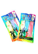 Naughty Party Balloons Penis 8 Pk